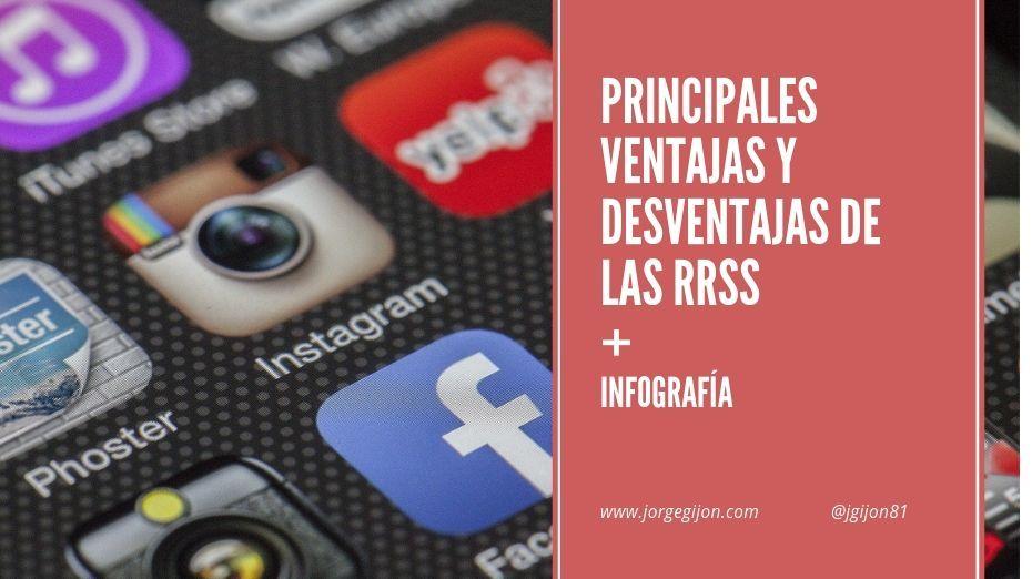29 Ventajas y Desventajas de las Redes Sociales en 2019 +INFOGRAFIA
