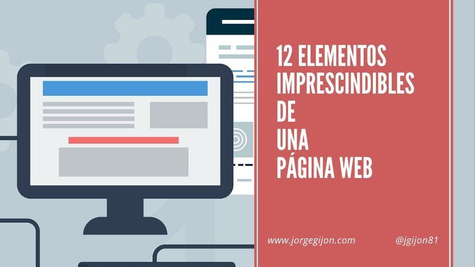 12 Elementos imprescindibles que toda página web debe tener
